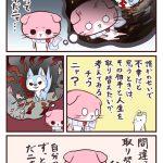 うつネコとハムスター「顔の作り」~東京脱毛クリニックマンガ