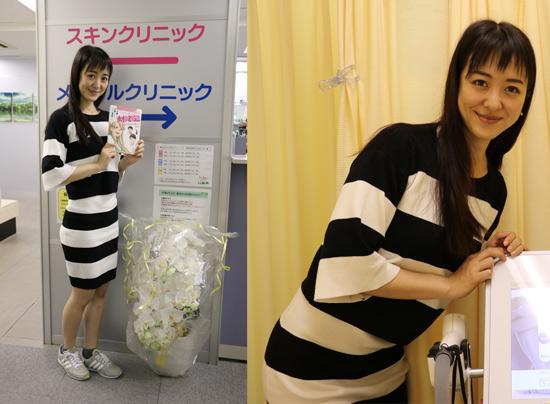 西村理沙さん(モデル)脱毛写真1