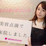TBS アナウンサー 宇垣美里 様にご来院いただきました