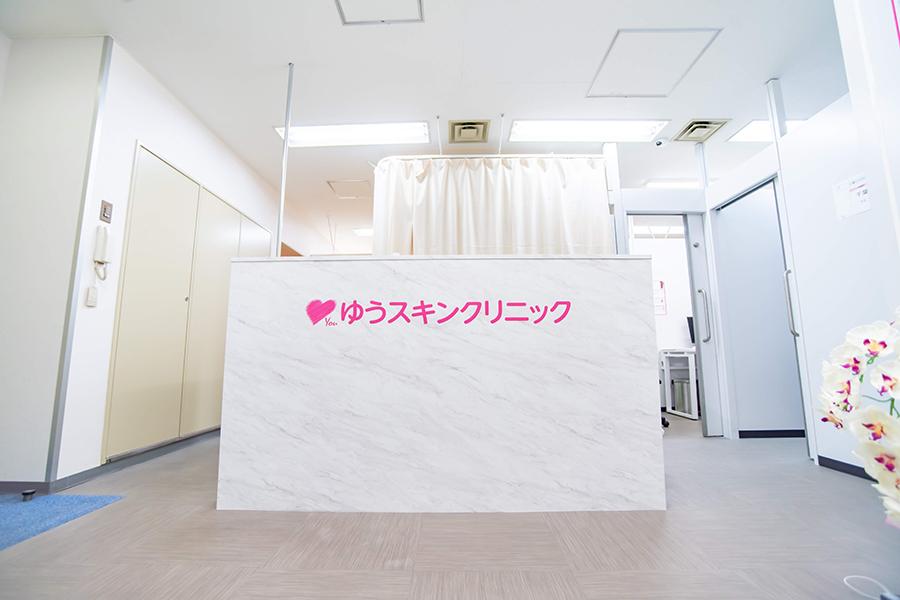ゆうスキンクリニック上野院 / エントランス