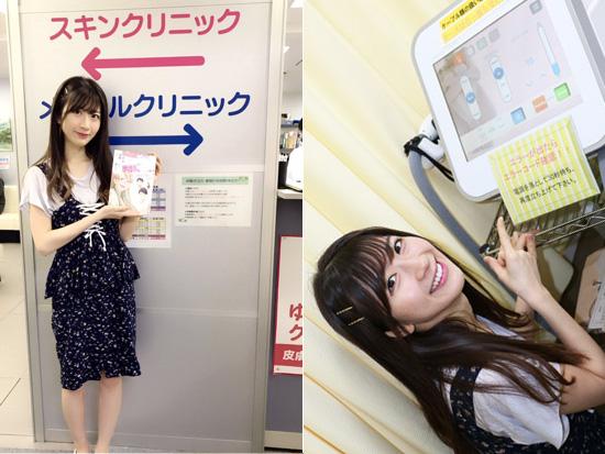 石田晴香さん(声優・女優・元AKB48)脱毛1