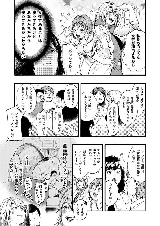 datuman-kamiyama03