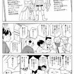 中二病の人間ほど成功する!~脱毛クリニックマンガ
