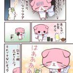 うつネコとハムスター「あったかいお茶」~上野池袋皮膚科マンガ
