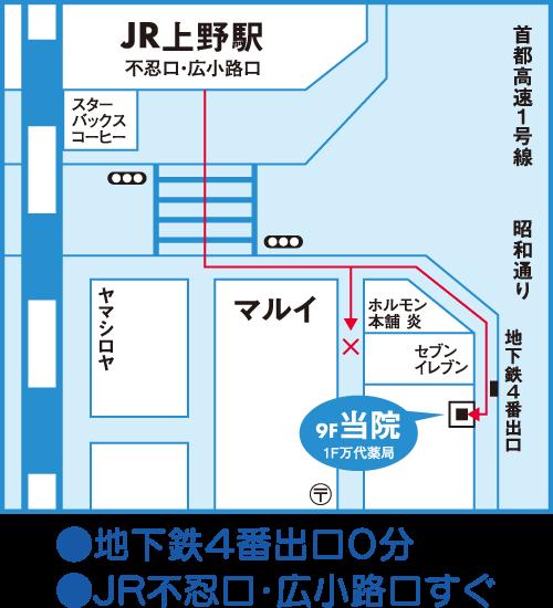 ゆうスキンクリニック上野院|アクセス地図