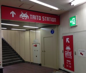 タイトーゲームステーション